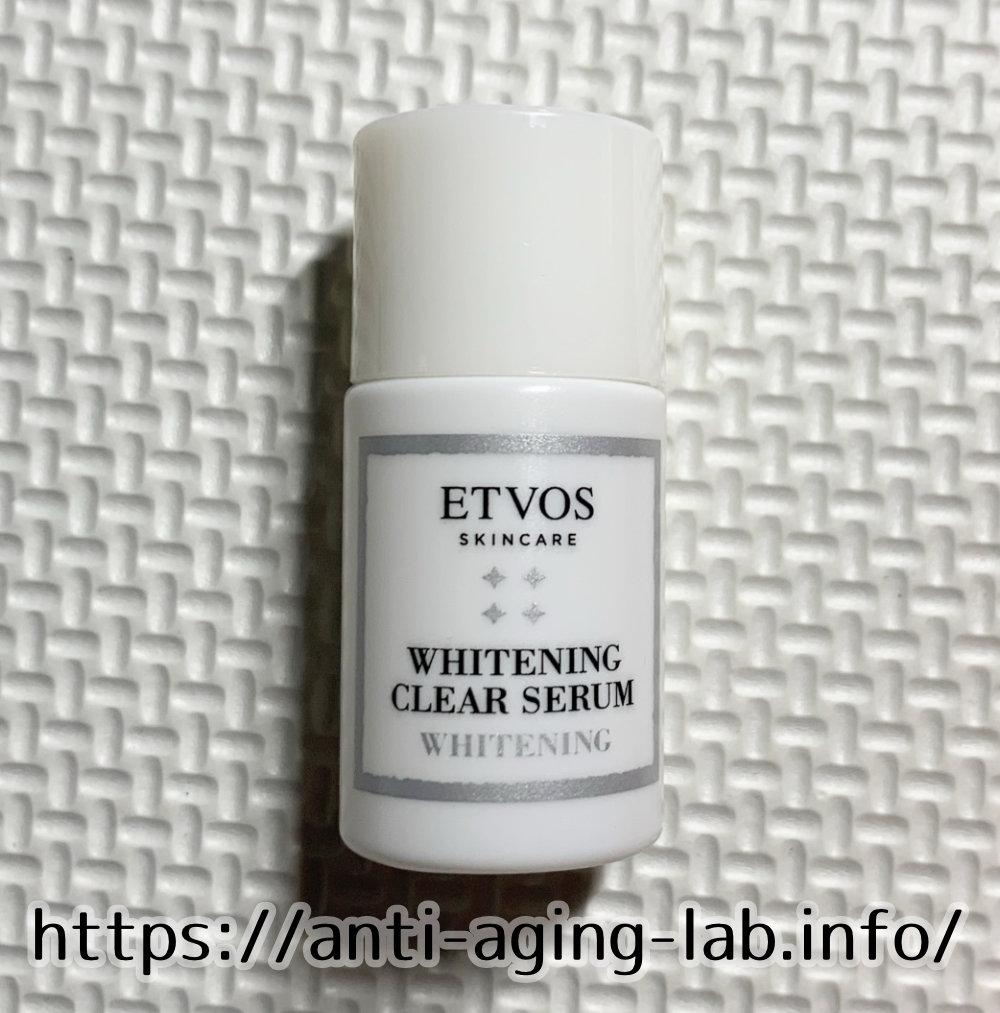 美的 2021年 7月号通常版付録「エトヴォス 美白美容液+UV下地」写真6