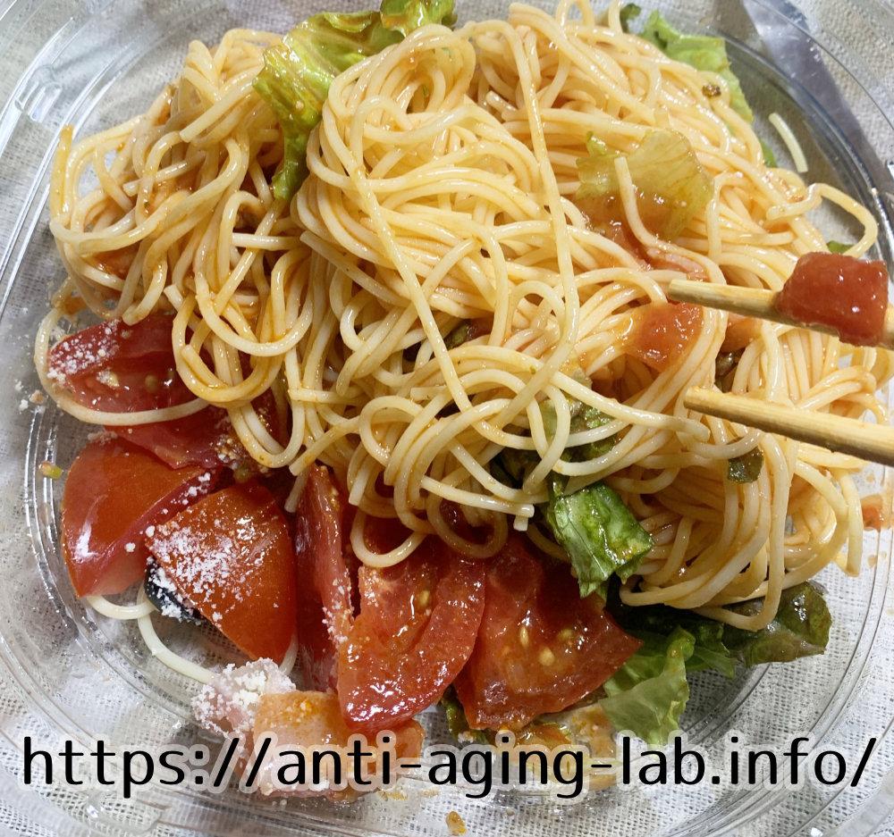 トマト約4個分のリコピン入り 冷製パスタ写真7
